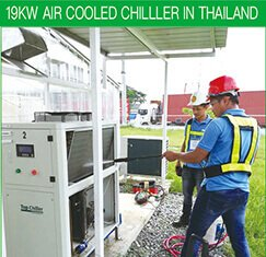 19KW AIR COOLED CHILLLER IN THAILAND
