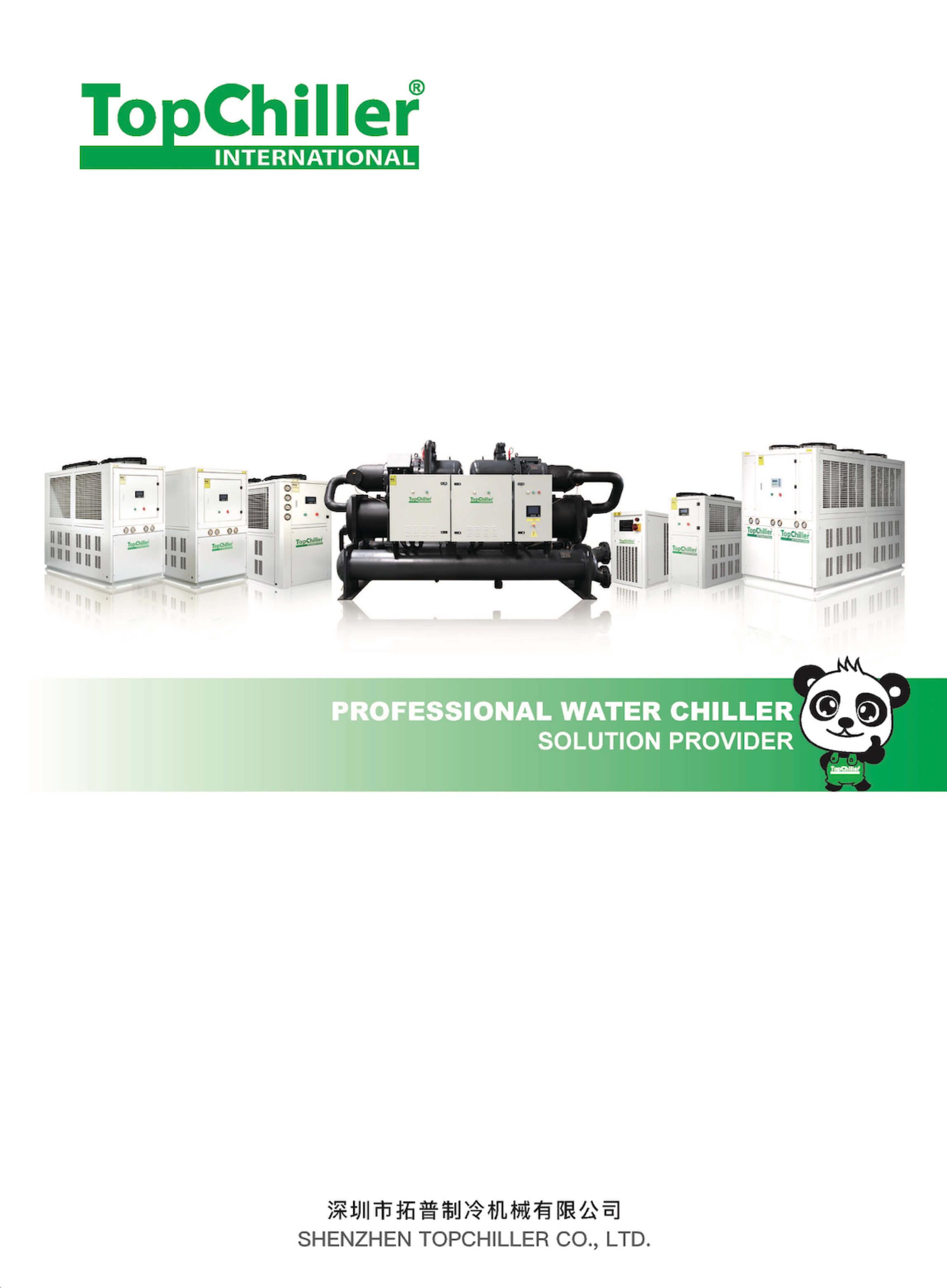 TopChiller Product Catalog