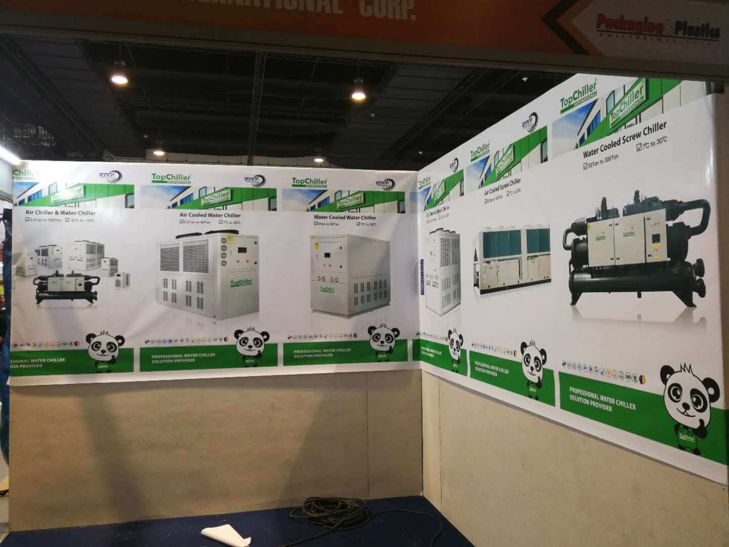 TopChiller in Plastic exhibition in Manila Philippines